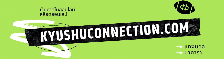 kyushuconnection.com